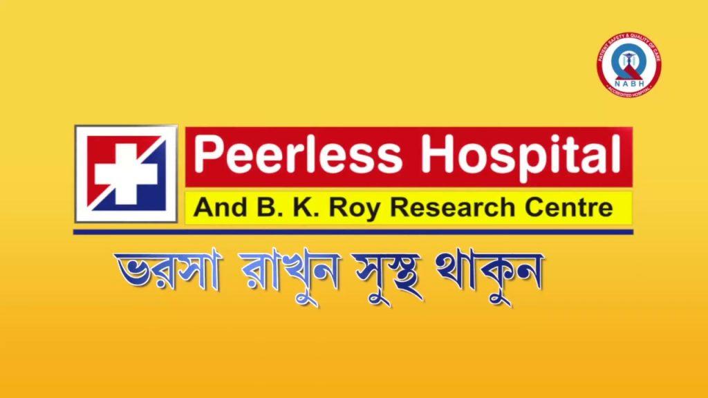 peerless hospital ad