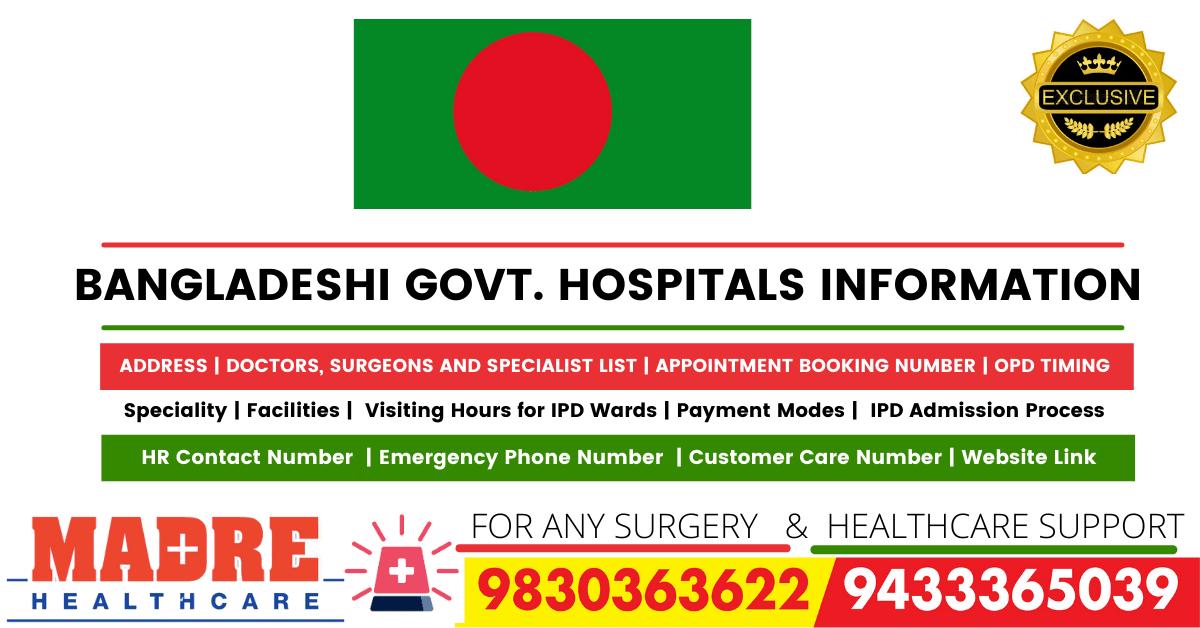 BANGLADESHI GOVERNMENT HOSPITALS INFORMATIONS